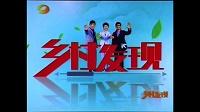 湖南卫视报道绿叶公司保健养猪